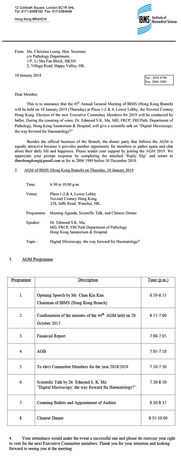 agm_notification_hk_branch_1210.jpg